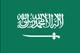 Саудовская Аравия Flag